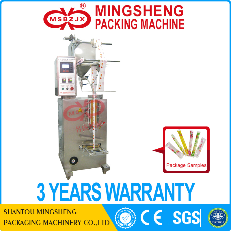 JX020 Automatic liquid lolly packing machine (back seal) manufacturer machine