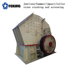 Easy operation mobile hammer crusher hammer mill