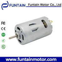 12v dc cutting sticker motor ,Funtain RS-550