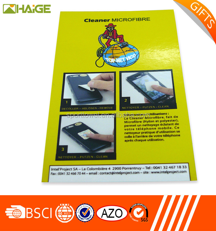 Wholesale microfiber sticky screen cleaner for mobile phone