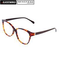 2016New Trendy Reading Glasses Eyeglass Frame