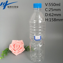 High Quality PET Mineral Water Plastic Bottle /Design Plastic Mineral Water Bottle 350ml 550ml 1000ml