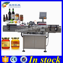 Hot sale Automatic self adhesive labeling machine,Non-dry glue labeling machine
