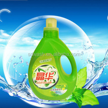 Hot sale OEM liquid laundry detergent 2kg