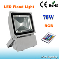 China Supplier outdoor 70w rgb led flood lighting for garden lighting
