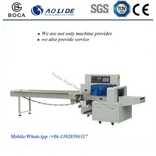 Rotary big bag modified atmosphere flow pack aseptic bread packing machine with date coder