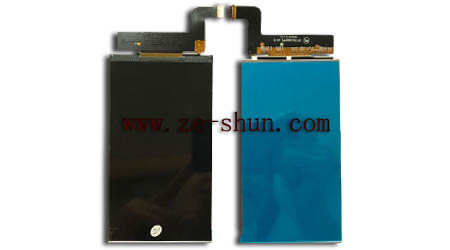 mobile phone display for LG Bello II X150