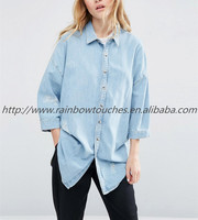 fashion jeans Ladies Tops Latest Design with rip detailing and scoop hem