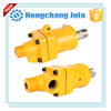 Custom high pressure duo flow thread coupling 2-passages hydraulic rotary joint unions
