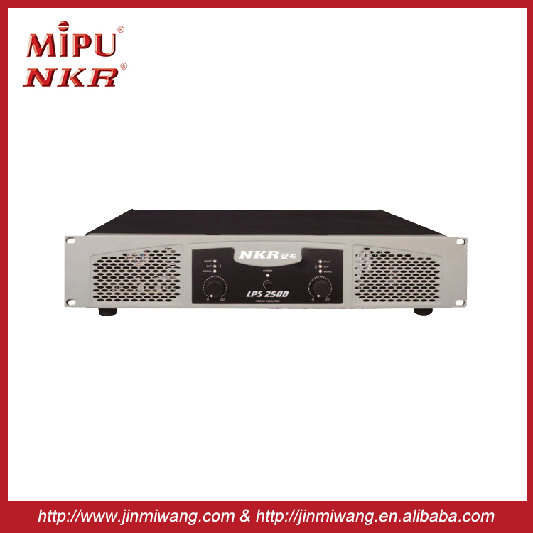Professional 2 channel power amplifier LPS2500 Professional quality amplifier