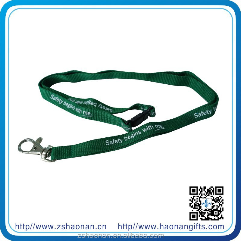 2015China online selling Valentine's day party hot sale vip card lanyard