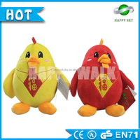 Chinese New year of the Rooster mascot plush chicken toys for sale, cheap sample chicken plush toys