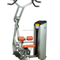 2016 GNS 8003 Commercial Lat Pulldown