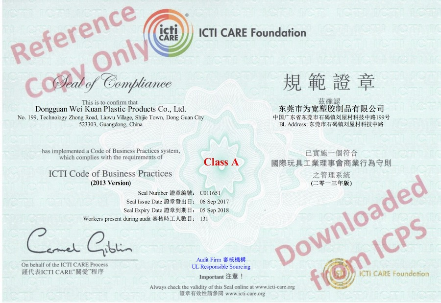 ICTI CARE FOUNDATION