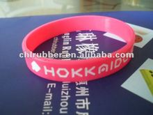 Red Silicone Smelly Wristband
