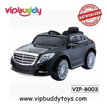 Licensed Mercedes Benz S600 Electric cars Children/Kids Electric Ride on Car/Kids Electric Cars for Sale