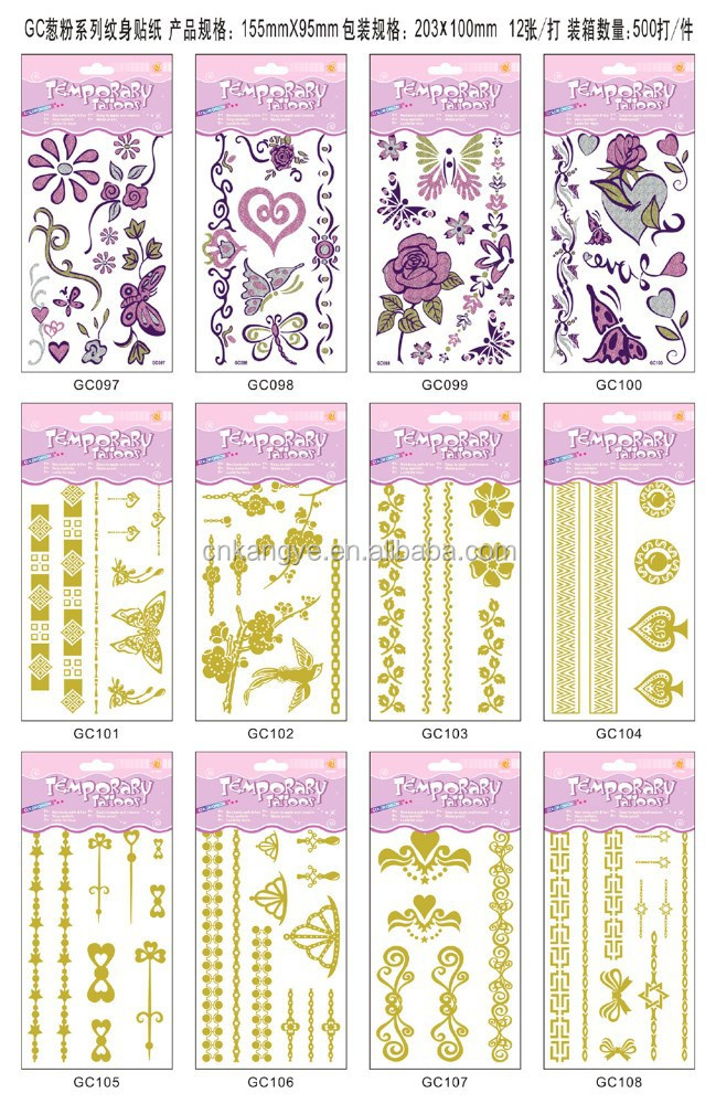 2016 best seller eco-friendly high quality shimmer glitter tattoo stencil