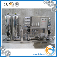 reverse osmosis system price/Industrial Reverse osmosis/water life system reverse osmosis