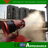 60m full-automatic dust fighter cannon is widely used dust remove and environment protect