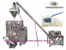 Standard scale coconut powder filling machine Fine powder packing machine