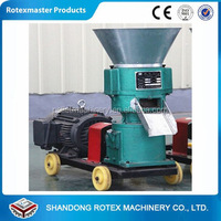 Animal feed extrusion machine poultry feed pellet mill