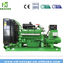 1mw-5mw 1mw biomass gasification power plant