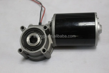 20W 4000RPM 4.5A Turque6.0 diameter76mm worm gear dc motor