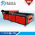 co2 MDF plywood laser wood cutting machine price