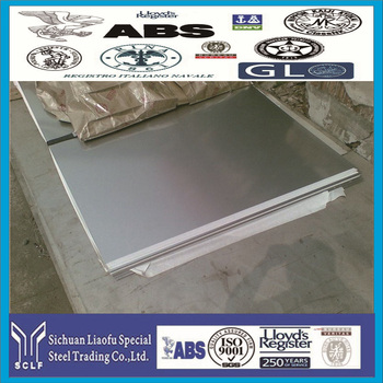 steel sheet 20crmnti