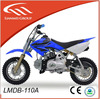 4-stroke 50cc off road moto with CE hot sale
