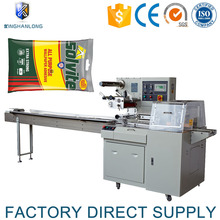 Widely used high speed pillow type packing machine for sock and towel
