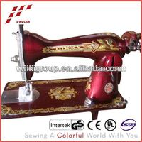 JA2-2 home SEWING MACHINE with mini motor and stand