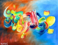 Islamic art / Calligraphy art / Islamic calligraphy oil painting