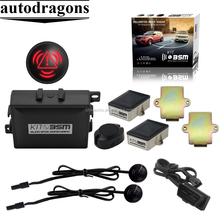 Hot selling Safety driving Parking System microwave car bsd system