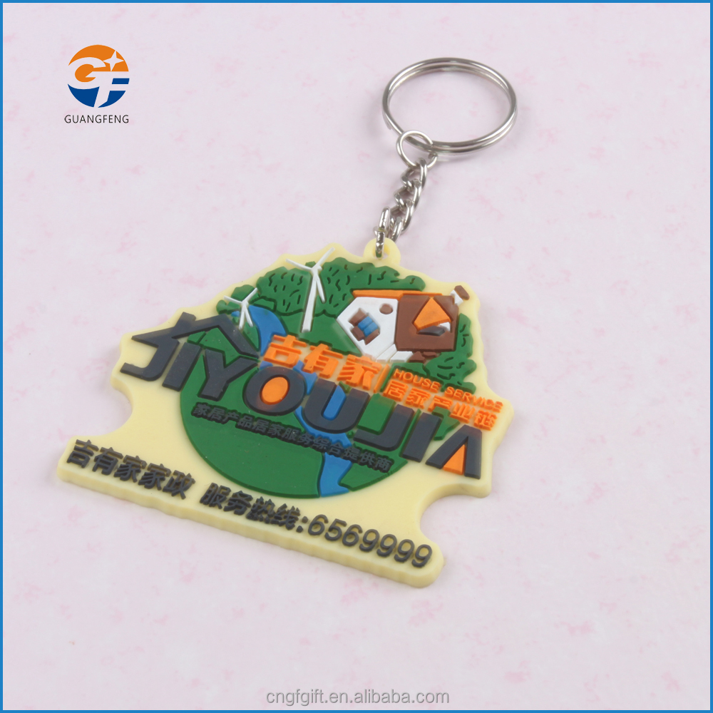 Custom Made Keychain Soft 3D Rubber PVC Key Chain With Custom Logo Printing
