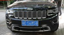 Chromed headlight Eyebrow For Jeep Grand Cherokee/ headlight brow auto tuning accessoires from Horwin