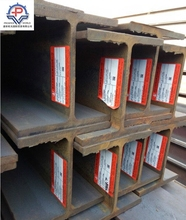 hot rolled SS400 prime structural steel h beam