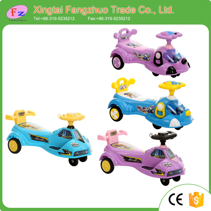 2016 hot sale promotion babies popular product Swing Car