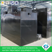 Buried type integrated water treatment plant hospital equipment