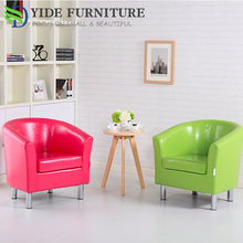 Relaxing PU leather small sofa bucket tub chair for club coffee shop