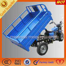 3 wheeler tricyle cargo for open truck/ DUCAR popular three wheeler motorcycle on sale