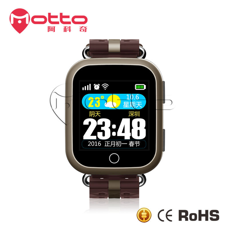 Medical reminder heart rate monitor elder health care smart watch phone