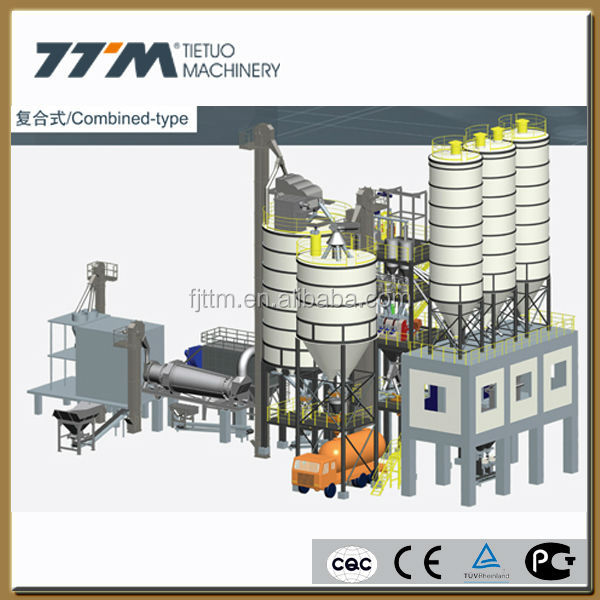 Premixed dry mortar mixing plant, dry mortar mixer, dry mortar production line