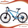 S2-3 Al Alloy Frame Unfolding unfoldable Off Road Pedelec Electirc Bike