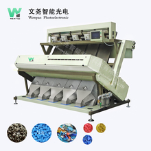WY 320 channels plastic color sorter with highest purity for PP,PE, PET, ABS plastic flakes