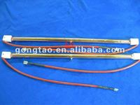 Far infared quartz heating tube