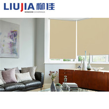 High Quality Solar Polyester Waterproof Roller Windows Blinds