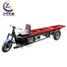 Top quality motorized tricycle in india
