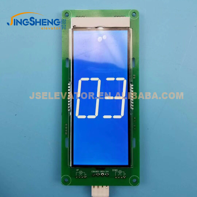 Monarch Elevator LCD display board MCTC-HCB-<strong>D1</strong> SFTC-HCB-<strong>D1</strong>
