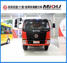 China light truck dumpster truck for sale